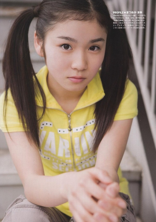 松岡茉優9jc女子中学生ツインテール画像