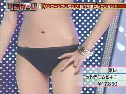 NEWS ZEROの山岸舞彩アナの美脚画像027