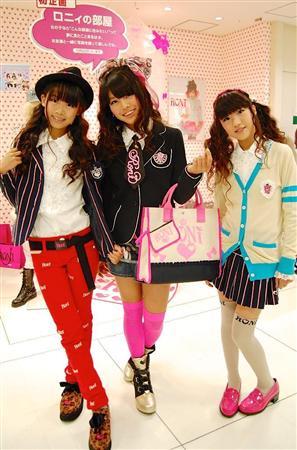 おしゃれ好きな女子小学生、「JSファッション」の時代