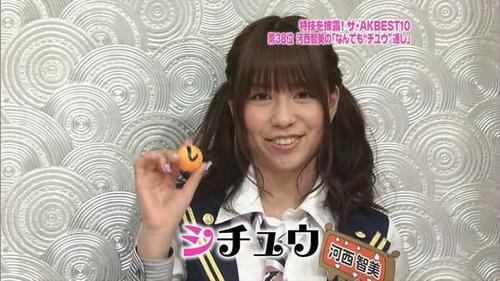 元AKB48・河西智美・画像022