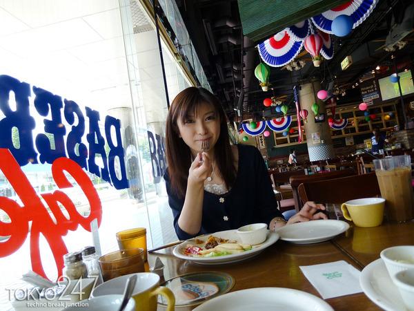 22才お嬢様ふう美女かほ6H前の食事画像 (1)