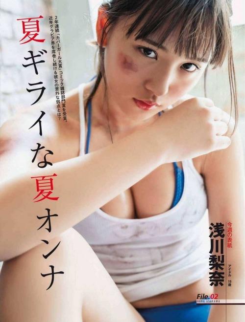 asakawa_nana01 (19)