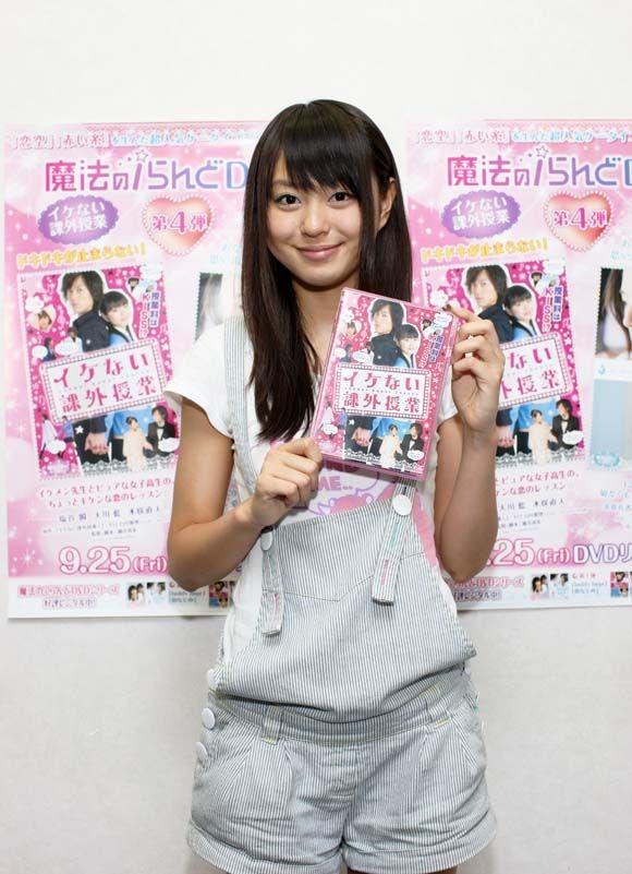 「アイドリング!!!」大川藍がガッキーと初共演のグラマーボデイ画像45枚画像3