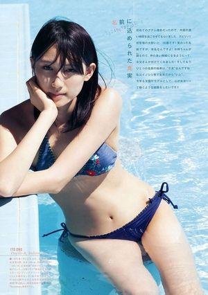 ito_oono (3)