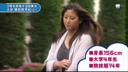 水球・諏訪部早紀・巨乳002