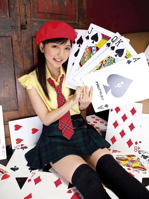 真野恵里菜9トランプ画像 (3)