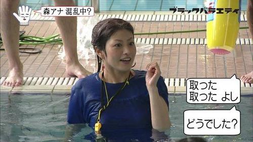 森麻季5おっぱい検証着衣画像 (1)