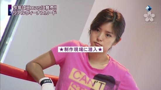 伊藤沙月7TV出演画像 (2)