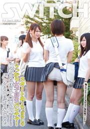 スカートめくれっぱなしのうっかり女子校生パンチラ!パケ写 (1)