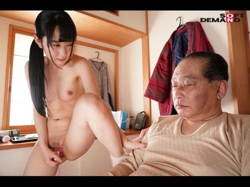 孫娘は私の身体で、性交を練習します (2)