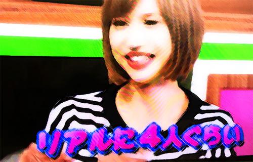 水沢アリー (1)