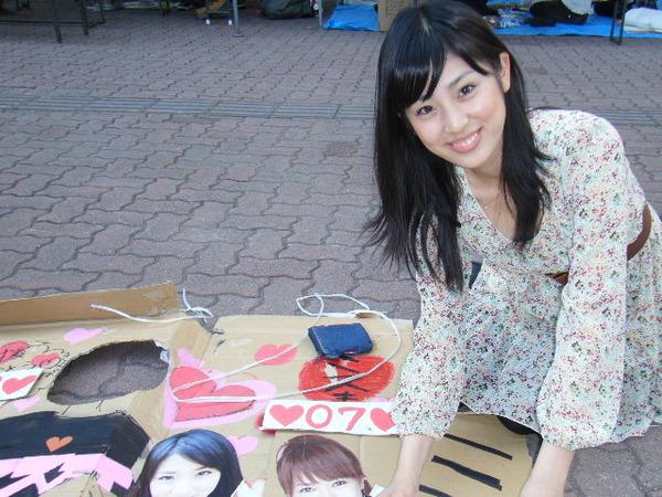 本仮屋リイナ5学祭・フリーマーケット画像