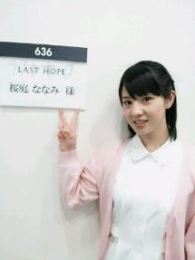 LAST HOPE時田真希役の桜庭ななみ (3)