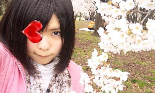 現役女子高生18才のエロ写メ画像1 (1)