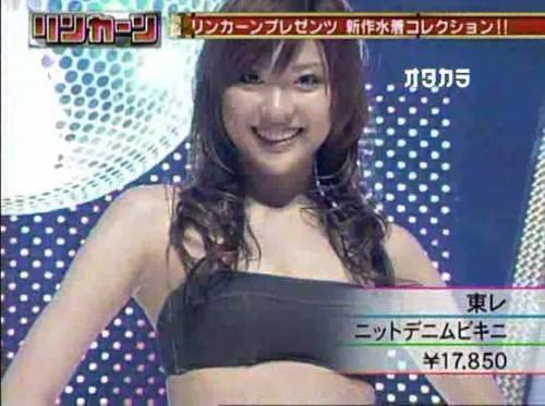 NEWS ZEROの山岸舞彩アナの美脚画像030