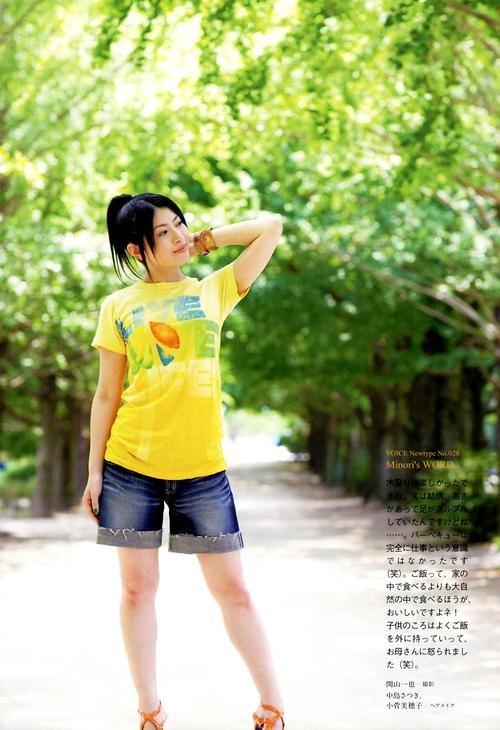茅原実里5おっぱいTシャツ画像 (10)