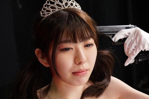 有坂深雪 哀哭の姫君拷問~敵に捕まったプリンセス (21)