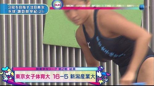 水球・諏訪部早紀・巨乳008