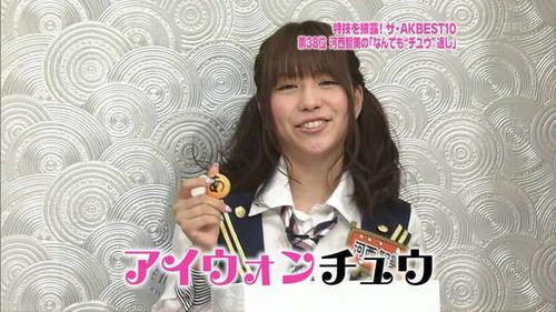元AKB48・河西智美・画像027