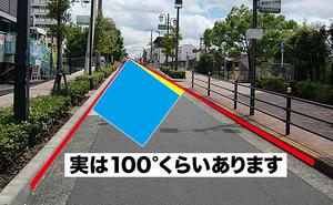 道の角度問題_A