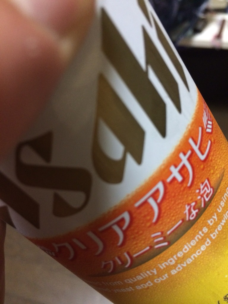 2014-09-19-00-54-04