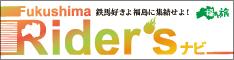 banner1_234x60