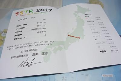1705215