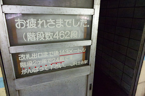 21071110