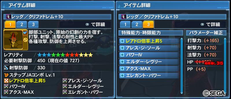 打撃165HP35PP5