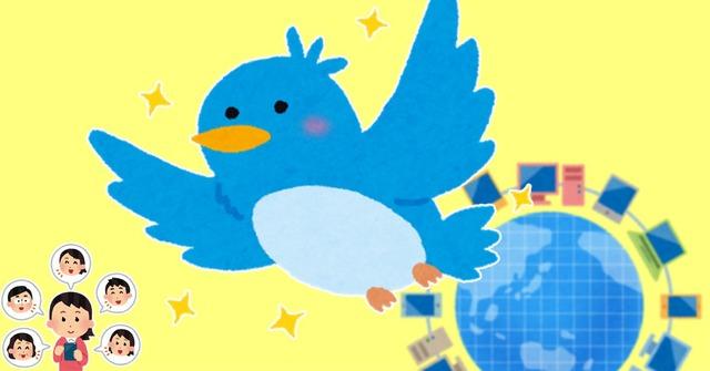 twitterで日本人は何を検索する?その情報収集力が凄かった