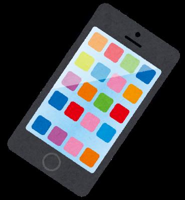 smartphoneAA