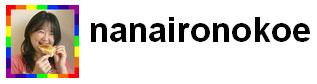 nanairokoe