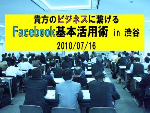 facebook_binner