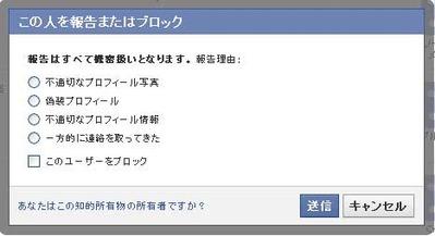 FBblock6
