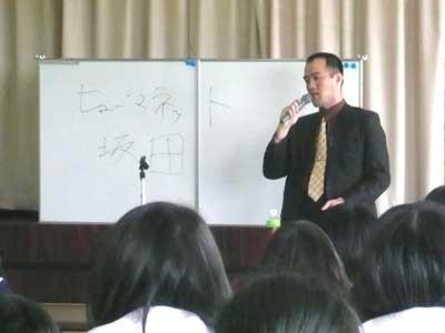 ヒューマネット坂田誠が大垣商業高校で講演