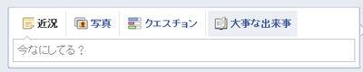 FBpageNew5