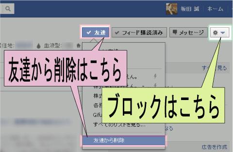 FB_kaitei2