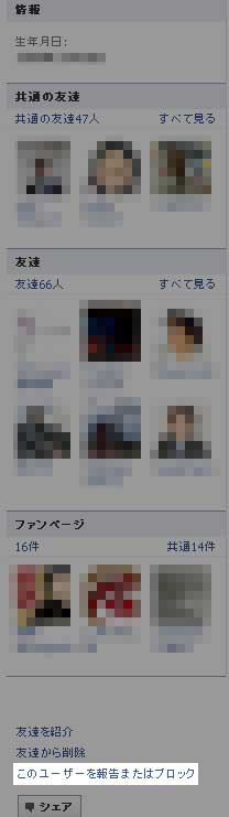 FBblock9