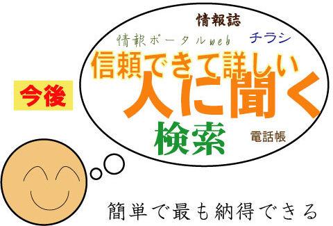 FBmonototomodachi2b