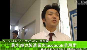 kurita_samuneiru