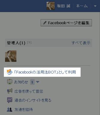 FBiineNG0