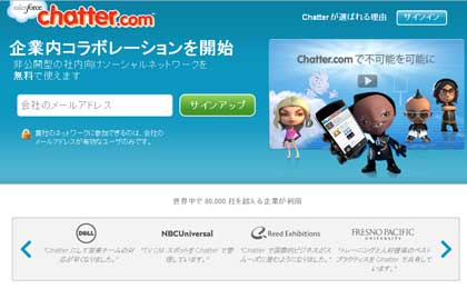 chatter0