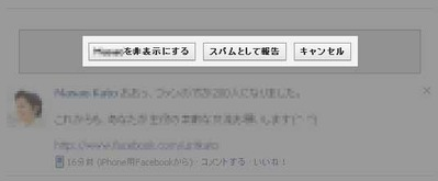 FBblock8