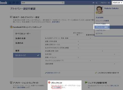 FBblock