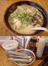 九一麺 北方店