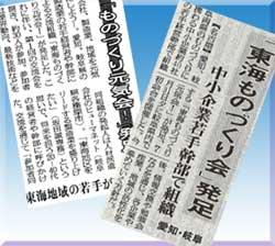 mono_news