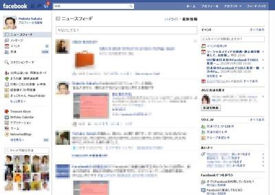 FBgamen1