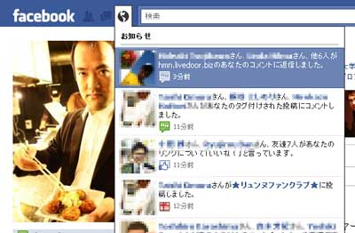 FBnewComments2