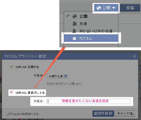 FB_kaitei1