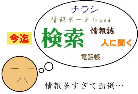 FBmonototomodachi2a